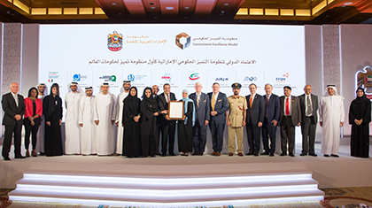 Professor Parasuraman Participates in UAE Government's Push to Promote Service Excellence