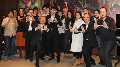 Business 'Canes Alumni Reunion in Beijing